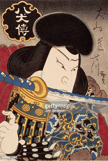 In the play Hakkenden 'Tale of Eight Dogs' a lord promised his daughter to whoever brought him the head of his enemy True to his word the princess...