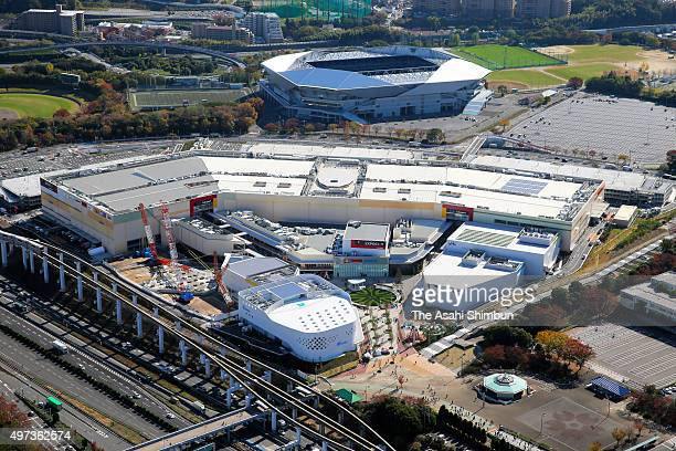 In this aerial image a general view of the Expocity is seen on November 16 2015 in Suita Osaka Japan The one of the largest commercial complex in...