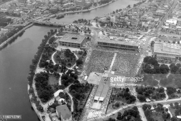 In this aerial image a general view of the Peace Memorial Ceremony on the 17th anniversary of the Hiroshima ABomb dropping at Hiroshima Peace...