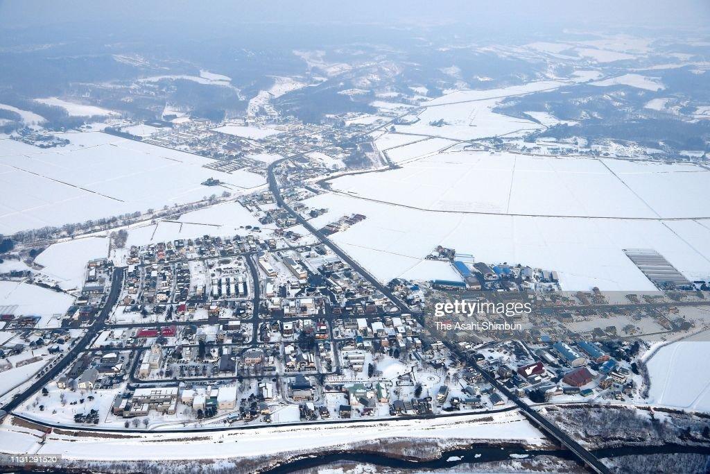 JPN: Strong Quake Hits Hokkaido