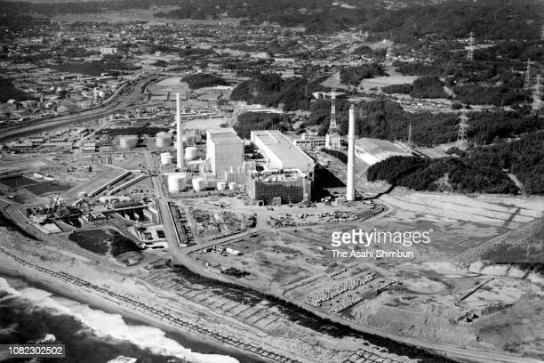 In this aerial image, Chubu Electric Power Co's Hamaoka Nuclear Power Plant is seen on March 16, 1981 in Hamaoka, Shizuoka, Japan.