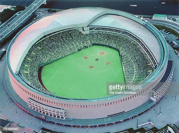 In this aerial image Fukuoka Dome is seen on July 13 1995 in Fukuoka Japan