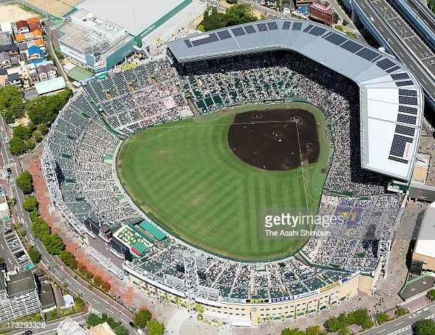 In this aerial image, Hanshin Koshien Stadium is seen on August 8, 2012 in Nishinomiya, Hyogo, Japan.