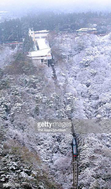 In this aerial image Mount Rokko is covered with snow on April 8 2015 in Kobe Hyogo Japan A coldair system covers eastern and central Japan causes...