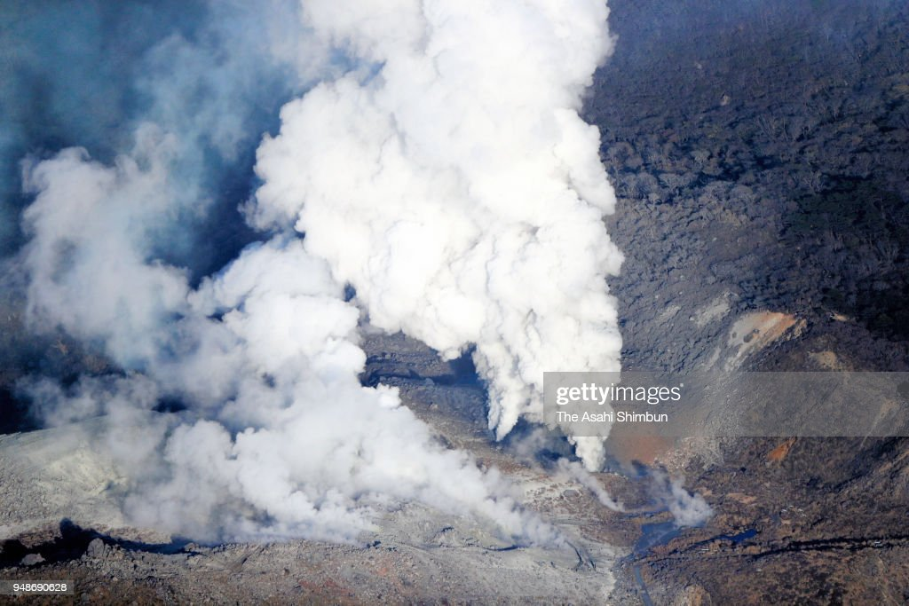 Volcano In Kirishima Range Erupts, First Since 1768