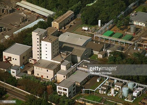 In this aerial image nuclear fuel cycle company JCO is seen on September 30 1999 in Tokai Ibaraki Japan Two workers were killed and 667 people were...