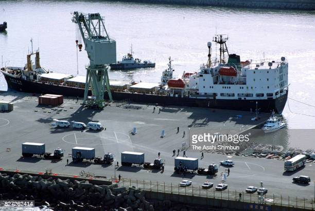In this aerial image plutonium carrying vessel 'Akatsuki' arrives at Tokai Port on January 5 1993 in Tokai Ibaraki Japan