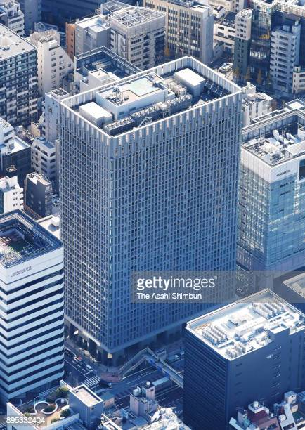 In this aerial image Shimizu Corp headquarters where the Tokyo District Public Prosecutors Office and the Fair Trade Commission search for evidence...