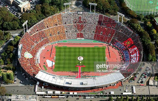 In this aerial image the National Stadium is seen on November 3 2012 in Tokyo Japan