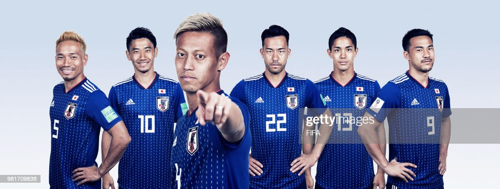 In this composite image, (L-R) Yuto Nagatomo,Shinji Kagawa,Keisuke Honda, Maya Yoshida, Yoshinori Muto,Shinji Okazaki of Japan poses for a portrait during the official FIFA World Cup 2018 portrait session at the FC Rubin Training Grounds on June 14, 2018 in Kazan, Russia.