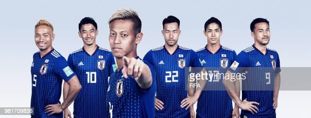 In this composite image Yuto NagatomoShinji KagawaKeisuke Honda Maya Yoshida Yoshinori MutoShinji Okazaki of Japan poses for a portrait during the...