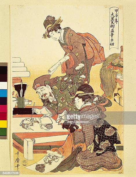 In this fanciful design Utamaro shows one of the Seven Lucky Gods teaching two welldressed young ladies and an attendant how to paint pictures of...
