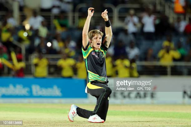 In this handout image provided by CPL T20 Adam Zampa of Jamaica Tallawahs appeals during the Hero Caribbean Premier League match between Jamaica...