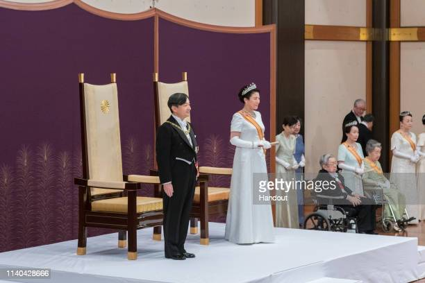 In this handout image provided by Imperial Household Agency New Japanese Emperor Naruhito delivers his first speech after ascending the throne during...