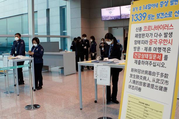 KOR: China's Wuhan Coronavirus Spreads To South Korea