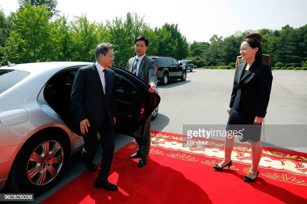In this handout image provided by South Korean Presidential Blue House South Korean President Moon Jaein arrives as Kim YoJong sister of North Korean...