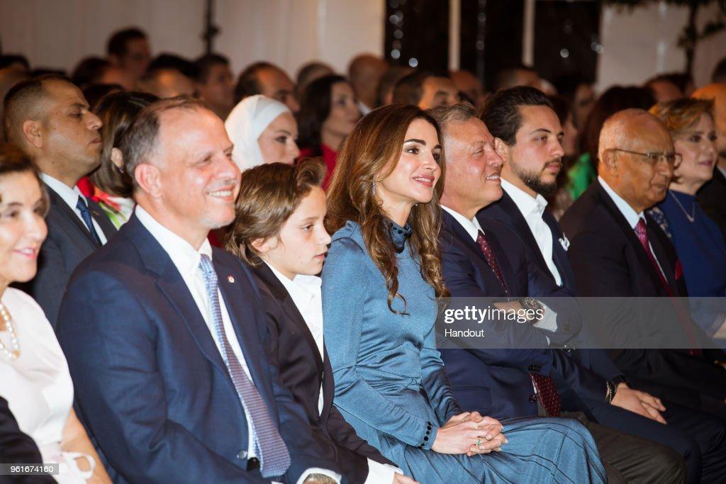 Jordan Royal Family Attend Princess Salma's Graduation