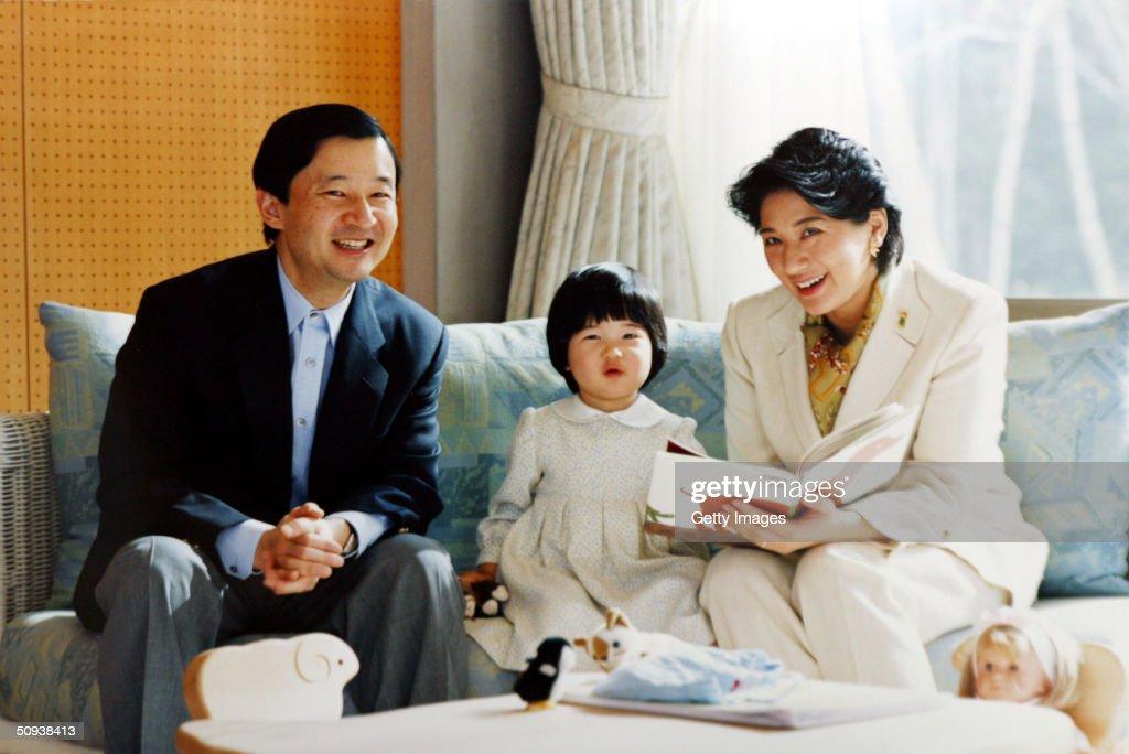 Crown Prince Naruhito And Crown Princess Masako To Mark 11th Wedding Anniversary : ニュース写真