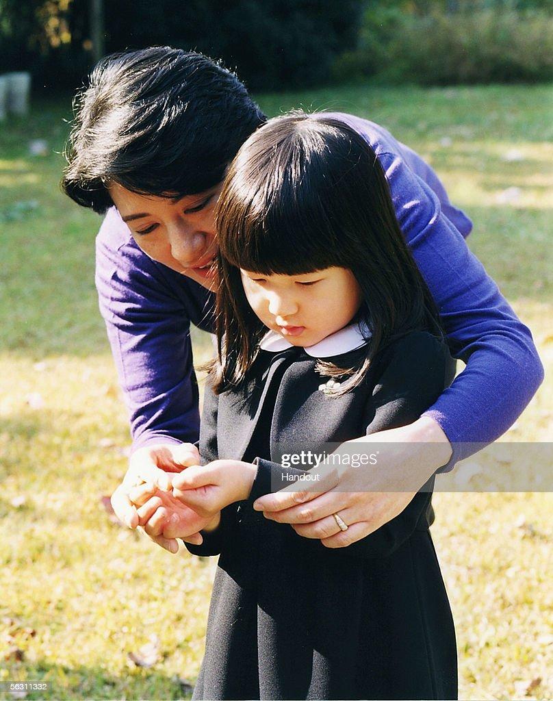 Princess Aiko's 4th Birthday Celebrations : ニュース写真