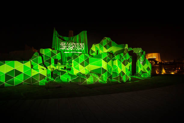 SAU: The 90th National Saudi Day Celebrated With A Projection Of The Saudi Arabian National Flag Onto The UNESCO World Heritage Site