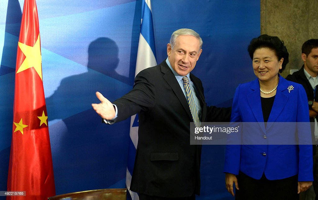 In this handout provided by the Israeli Government Press Office, Prime Minister of Israel, Benjamin Netanyahu and Chinese Vice Prime Minister Liu Yandong during a meeting on May 19, 2014 in Jerusalem, Israel. Chinese Vice Prime Minister is on an official visit to Israel from May 18th to 22nd.