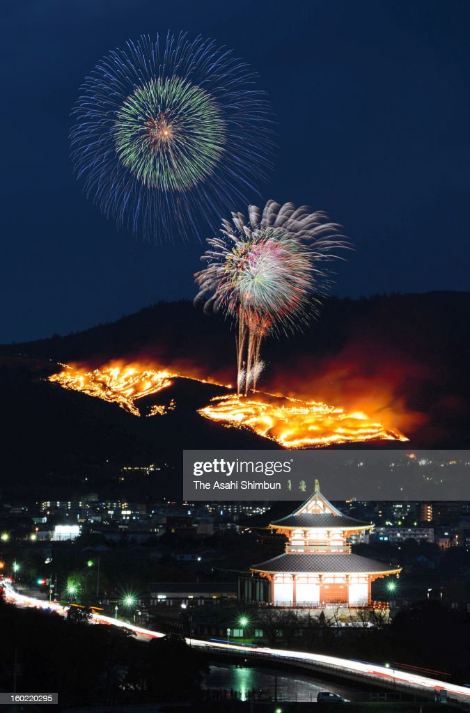 In this multiple exposure image, fireworks are seen during the Yamayaki (grass-burning) festival at Wakakusa yama hill on January 26, 2013 in Nara, Japan. The annual event attracted 180,000 people.