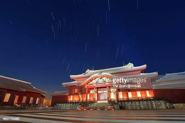 In this multiple exposure image the main hall of Shuri Castle is seen on November 14 2014 in Naha Okinawa Japan
