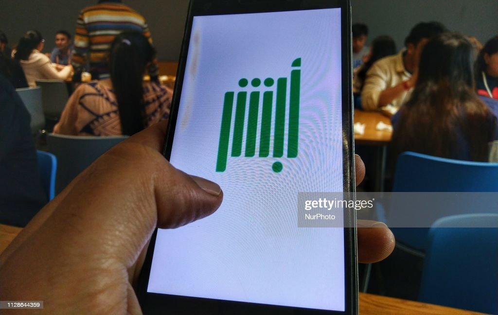 Absher Mobile App : News Photo