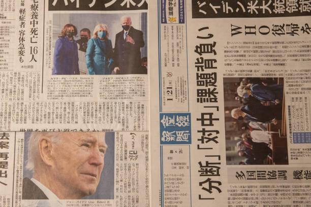 JPN: Tokyo Reacts As Joe Biden Sworn In As 46th President Of The United States