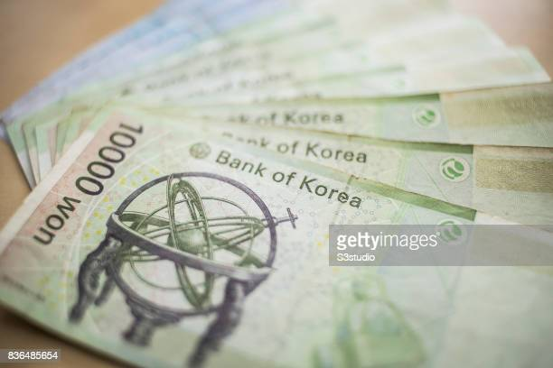 In this photo illustration South Korean won banknotes are arranged for a photograph on 20 August 2017 in Hong Kong Hong Kong