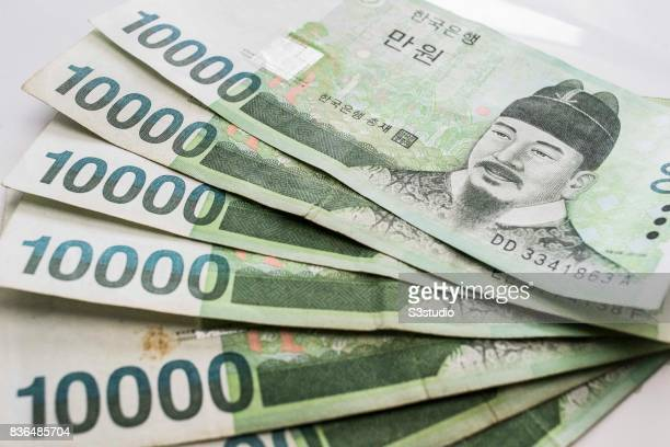 In This Photo Ilration South Korean Won Banknotes Are Arranged For A Photograph On 20 August