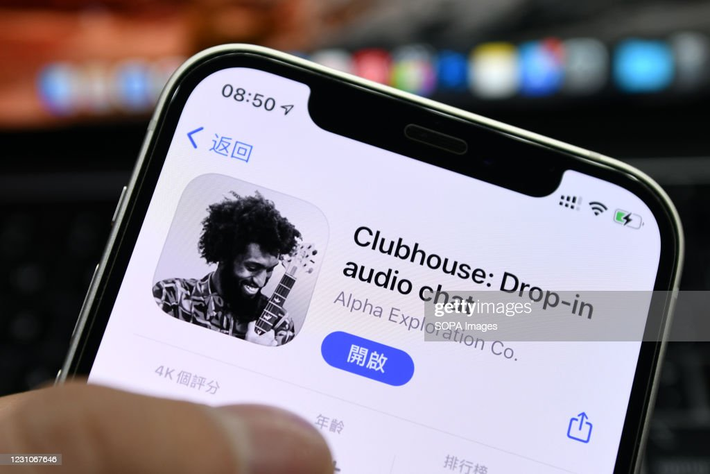 In this photo illustration the Clubhouse app logo is seen... : ニュース写真
