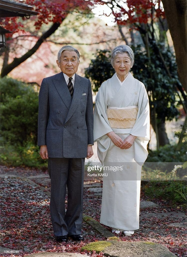 In this photo released by the Imperial Household Agency, Emperor Akihito and Empress Michiko stand together by Sokintei arbor during their stroll at Fukiage Garden in the Imperial Palace on a photoshoot held on November 29, 2010 at the Imperial Palace in Tokyo, Japan. Akihito celebrates his 77th birthday on Thursday, December 23, 2010.