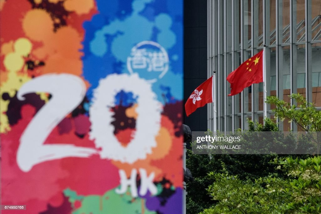 HONG KONG-CHINA-BRITAIN-POLITICS-HANDOVER-ANNIVERSARY : News Photo