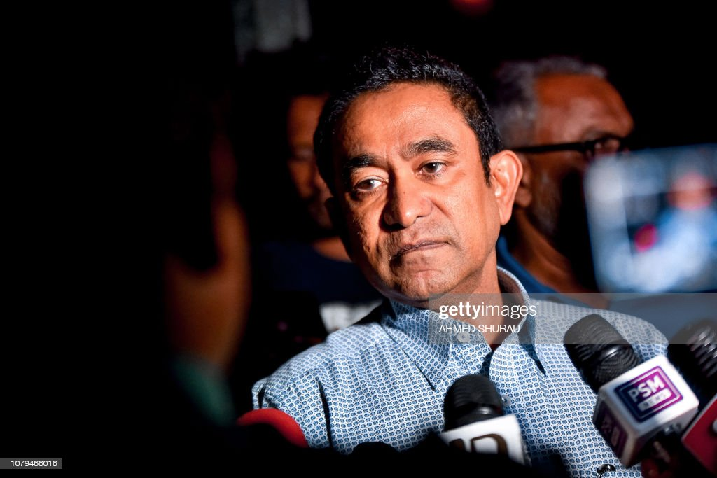 MALDIVES-POLITICS-CORRUPTION : News Photo