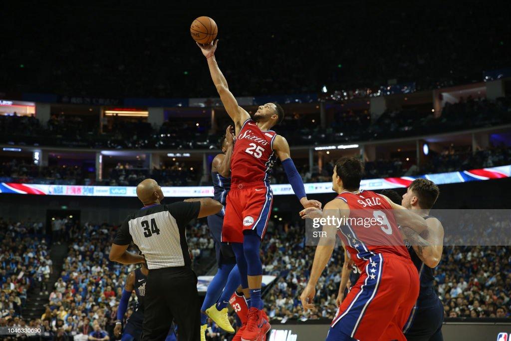BASKET-NBA-CHN-MAVERICKS-SIXERS : News Photo