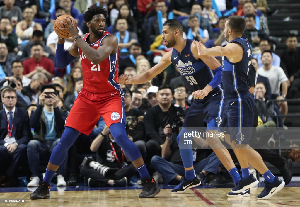 BASKET-NBA-CHN-MAVERICKS-SIXERS : News Photo
