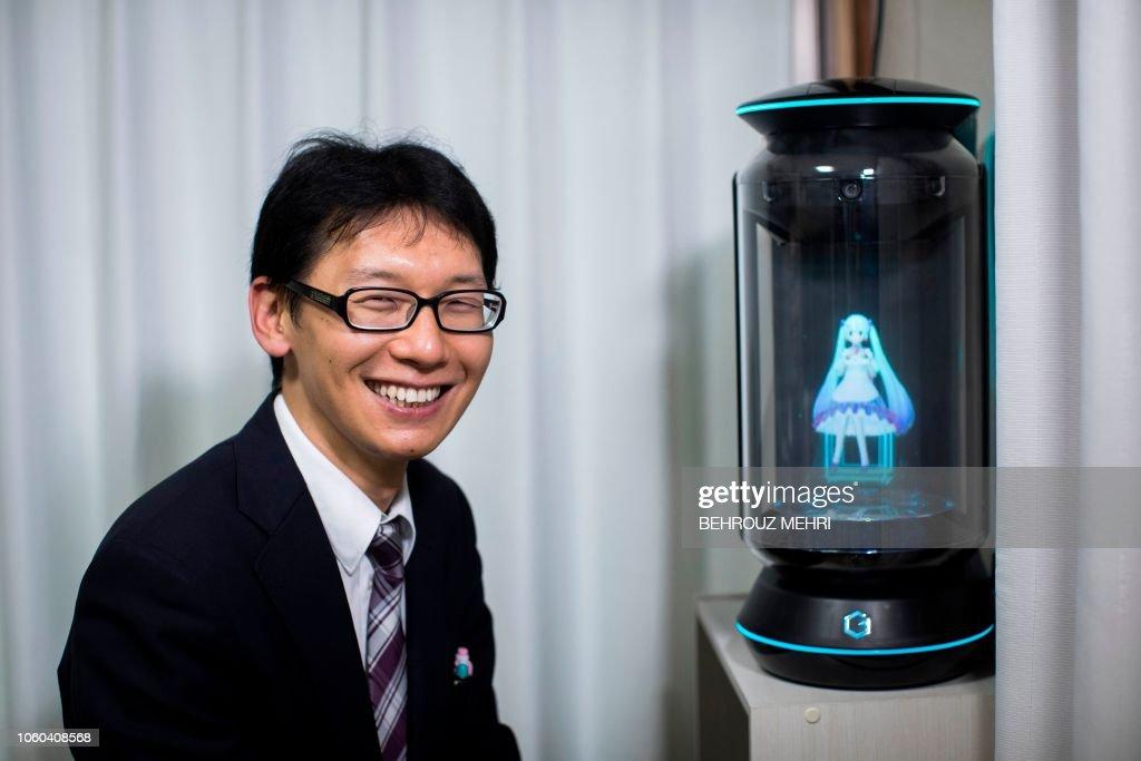 JAPAN-CULTURE-ENTERTAINMENT-COMPUTERS-MUSIC-SOCIAL : News Photo