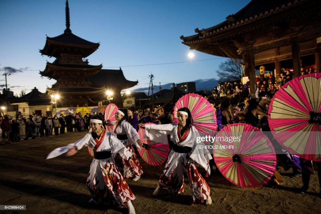 In This Picture Taken On February 18 Japanese Women Perform A News Photo  Getty Images-7905