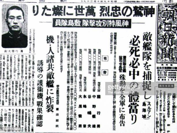In this undated image, the Asahi Shimbun October 29, 1944 edition reporting the first Kamikaze attack in Japan.