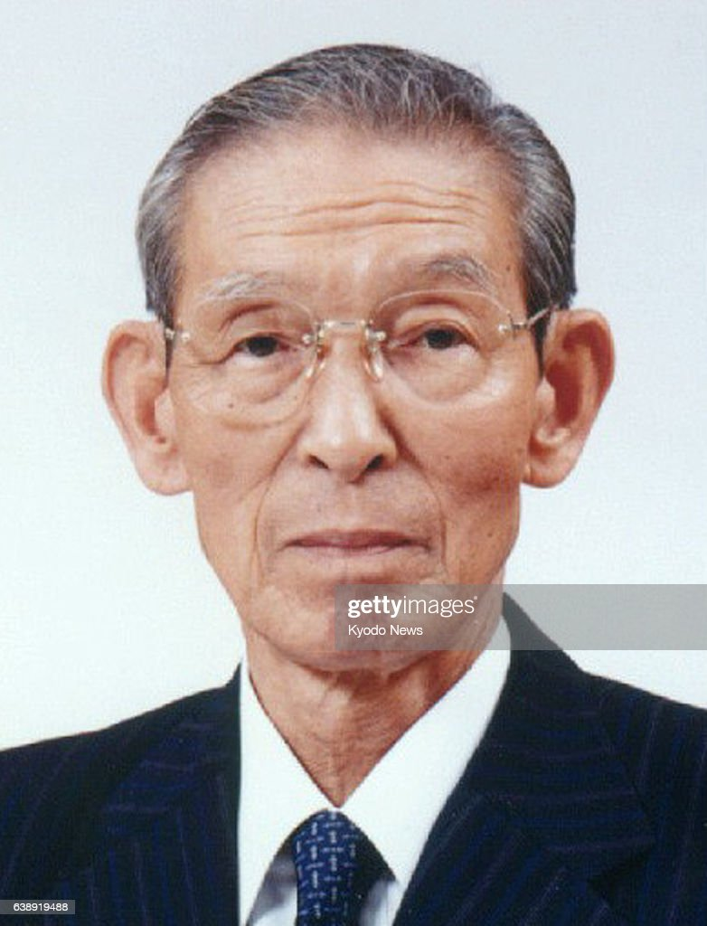 watch b359d 64aca In this undated photo, Casio founder Tadao Kashio is seen in ...