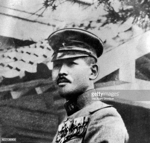 In this undated photo Japanese Imperial Army colonel Daisaku Komoto is seen