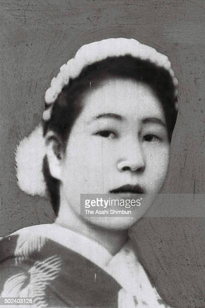 In this undated picture Kiyoko Oyama wife of the former Oman sultan Taimur bin Feisal is seen