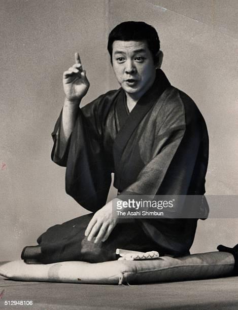 In this undated picture Rakugo performer Kokontei Shincho is seen in Japan