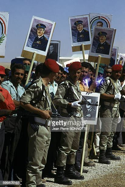 Inauguration of the Tabaqa dam on the Euphrates by Syrian president Hafez alAssad in Syria In July 1973