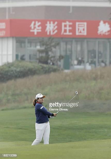Inbee Park of South Korea hits a fairway shot during the final round of the Reignwood LPGA Classic at Pine Valley Golf Club on October 6 2013 in...