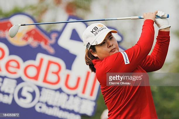 Inbee Park of South Korea tees off during the second round of the Reignwood LPGA Classic at Pine Valley Golf Club on October 4 2013 in Beijing China