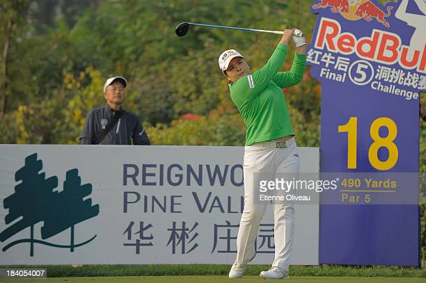 Inbee Parl of South Korea tees off during the first round of the Reignwood LPGA Classic at Pine Valley Golf Club on October 3 2013 in Beijing China
