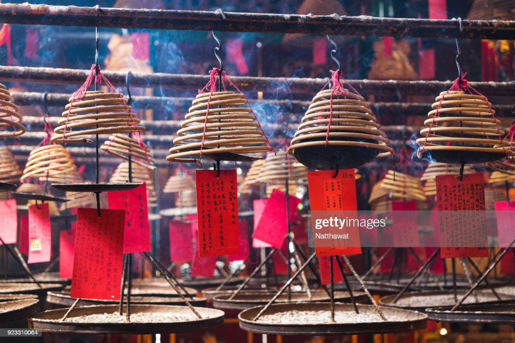 Incense coils in Tin Hau Temple : Stock Photo
