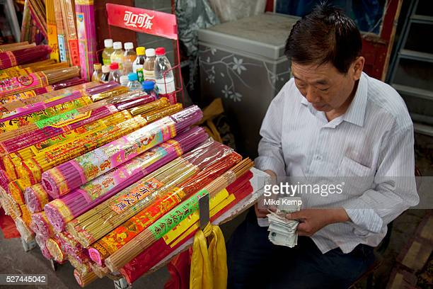 Incense sticks for sale outside Yonghe Temple also known as the Palace of Peace and Harmony Lama Temple the Yonghe Lamasery or popularly the Lama...